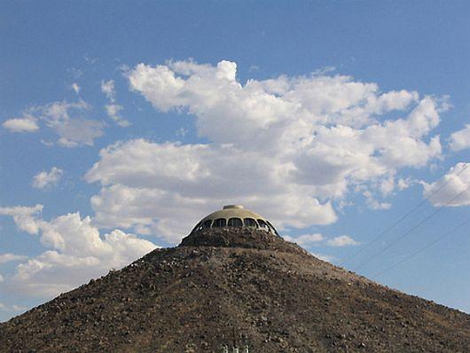 Volcano House