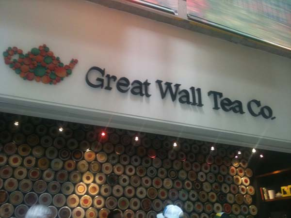 The Great Wall Tea Co (6)