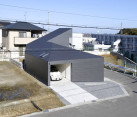 House O 1