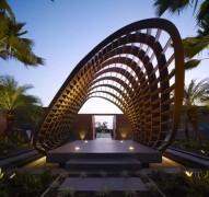 Kona-Residence