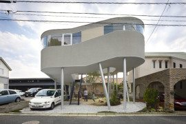 Toda House in Hiroshima Looks like a Bird's Nest