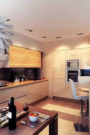 modern chic kitchen Lighting Ideas