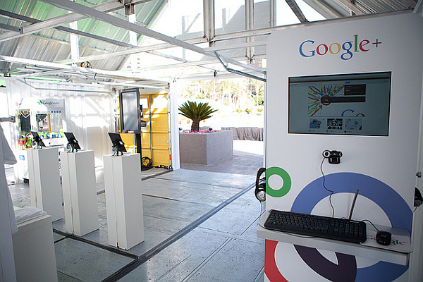 Google Village at TED Long Beach by Boxman Studios