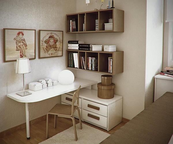 Small Study Room Ideas: Sophisticated Home Study Design Ideas