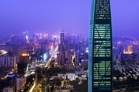 St. Regis Shenzhen: Luxury Hotel With An Exotic Oriental Appeal