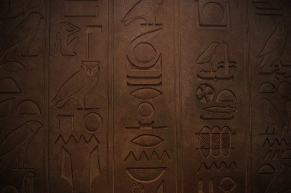 Inside the elevator shows an Egyptian motif