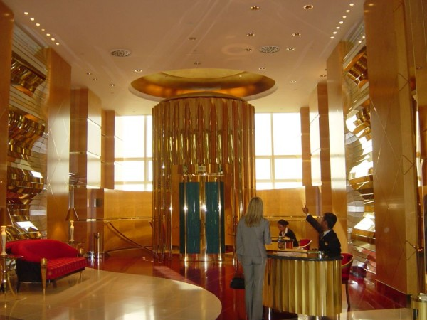 High Tech Elevators of the World Burj Al Arab Elevator Inside