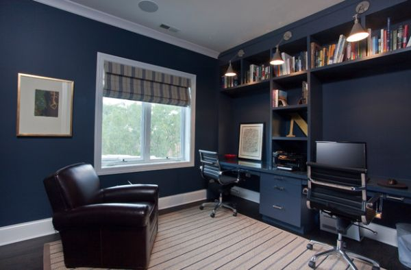 Focused lighting is a great addition to the home office
