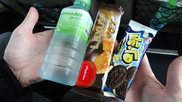 Water and snacks for the trip ahead