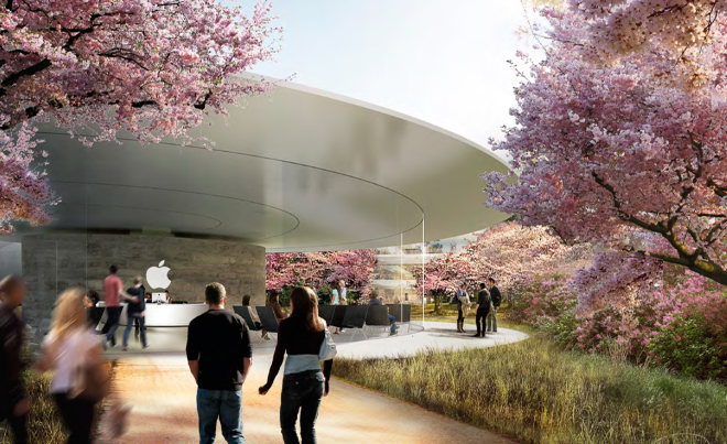 A view of the entrance design at the Apple headquarters