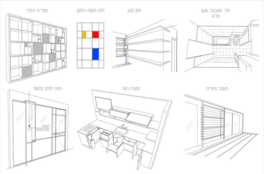 Conceptual drawings of the apartment by the designer