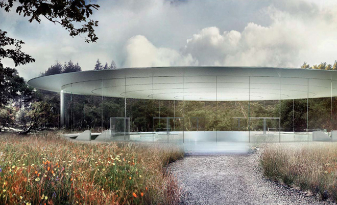Look at the future press box design which will see the unveiling of Apple products