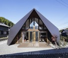 Unique Origami House in Japan