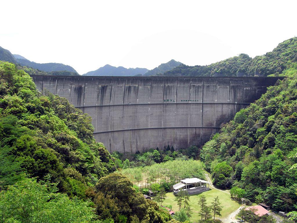 Ikehara Dam