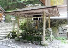 Kifune Water