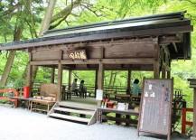 Mountain Overlook at Kifune Shrine