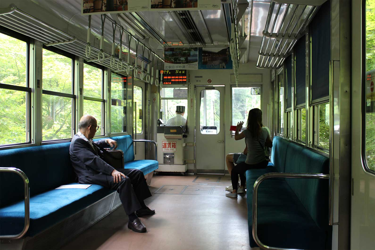 Train Ride to Kibune