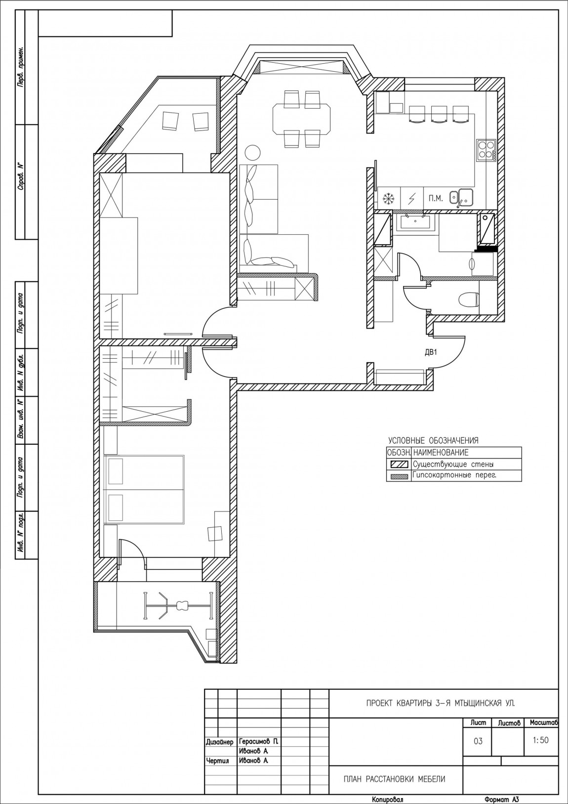 Floor plan of the Scandinavian style Moscow apartment