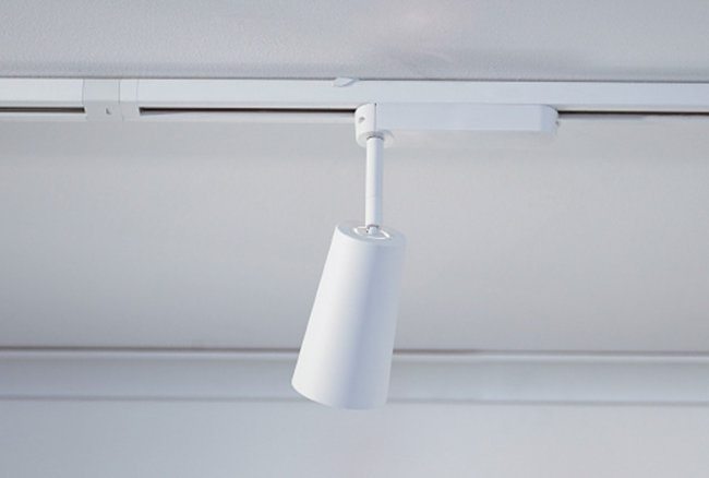 Spotlight from IKEA