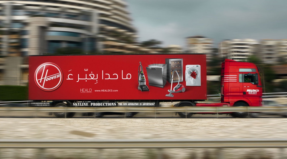 Campaign for Hoover Lebanon