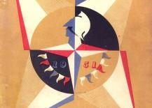 Festival-of-Britain-emblem-217x155