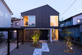 Modern Industrial Japanese Home Redefines Boundaries of Style and Space