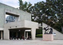 Musée National d'Art Occidental entrance