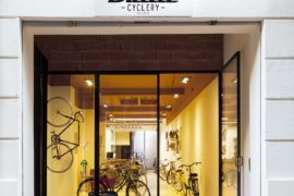 Bullit Cyclery: Dark Bike Shop in Valencia Gets a Breezy, Cozy Revamp