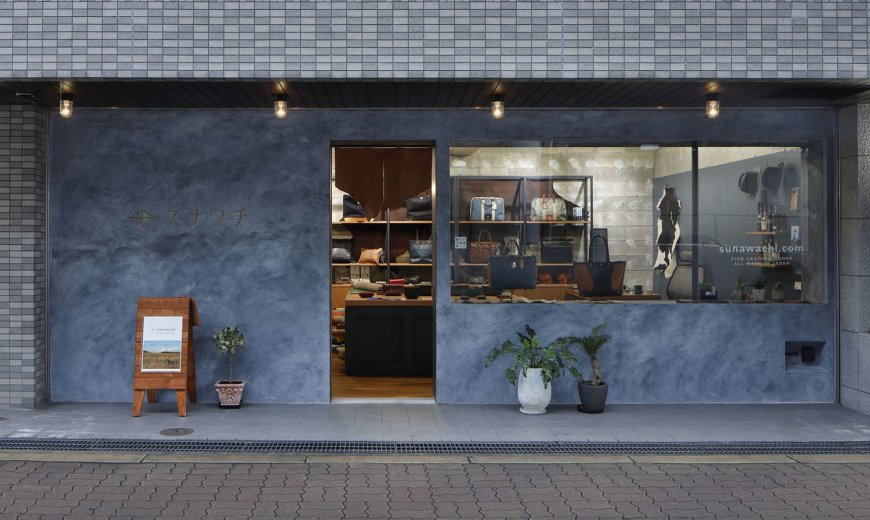 This Beautiful Leather Shop in Japan is also a place to Relax and Interact