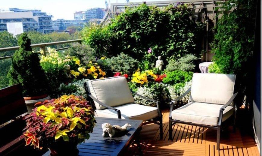 balcony garden with beige patio furniture